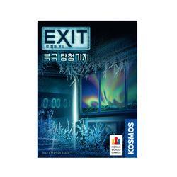 EXIT 방 탈출 게임:북극 탐험기지보드게임