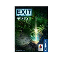 EXIT 방 탈출 게임:저주받은 섬보드게임