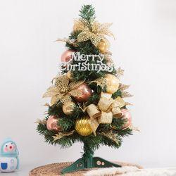 골드샴페인포인트리 45cm -P(크리스마스트리)