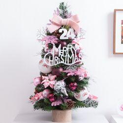 핑크웨이브그레이트리 80cm -P(크리스마스트리)