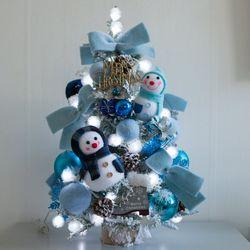 블루눈사람스노우트리 60cm -P (크리스마스트리)