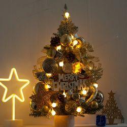 사탕골드리본그레이트리 60cm -P (크리스마스트리)