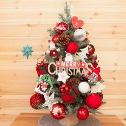우드산타볼그레이트리 60cm -P(크리스마스트리)