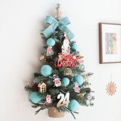 민트볼벽걸이트리 75cm P (크리스마스트리)