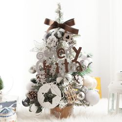 스노우목화별트리 45cmP(크리스마스트리)