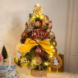 라인볼사탕트리 45cm P (크리스마스트리)