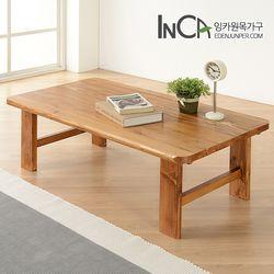 솔향 소나무원목 접이식 테이블 1000