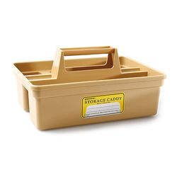 Penco Storage Caddy L 베이지