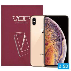뷰에스피 아이폰XS 2.5D 강화유리1매+풀커버 유광 후면필름 2매