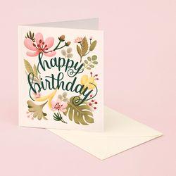 TROPICAL PLANTS BIRTHDAY CARD - CREAM