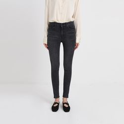 basic grey skinny denim pants