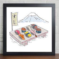 iv126-일본초밥일러스트인테리어액자