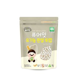 내이브로 퓨어잇 아기과자 쌀튀밥
