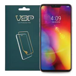 뷰에스피 LG V40 풀커버 액정보호필름 2매