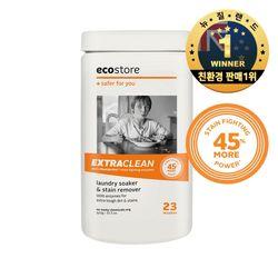 Extra Clean 얼룩제거제&산소표백제(무향) 920g