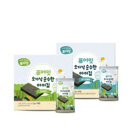 내이브로 퓨어잇 순수한 아이김 2종