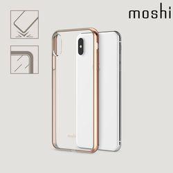 모쉬 아이폰XS Max 비트로스 투명 소프트케이스골드