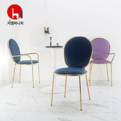 마카롱 벨벳 골드체어 (팔무) 2개