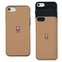 [아이폰8] 곰돌이 v2 카멜 슬라이더 케이스