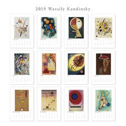 [2019 명화 캘린더] Wassily Kandinsky 바실리 칸딘스키