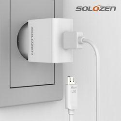 솔로젠 USB 급속충전기 케이블 세트 (마이크로5핀)