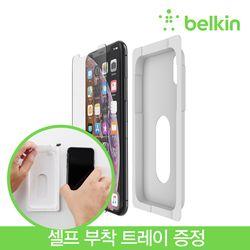 [무료배송] 벨킨 아이폰XS 맥스 템퍼드 강화유리 필름 F8W911zz
