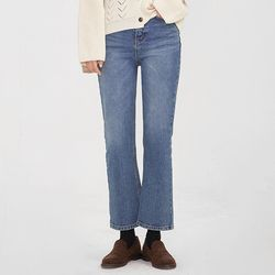 plain boots cut denim pants (s m)