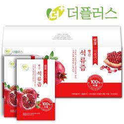 [터키산] 더건강한 석류즙 80ml 1박스(30포)