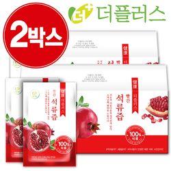 [터키산] 더건강한 석류즙 80ml 2박스(60포)