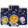 카카오 스페이스 카드범퍼 케이스.아이폰7(8)공용