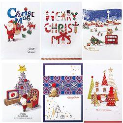 FS1024(6종) 크리스마스카드 카드 성탄카드 산타카드