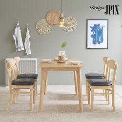 임팩트 4인 원목 식탁 의자 세트  JRB27C