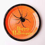 할로윈 파티접시 18cm - 거미오렌지(10개입)