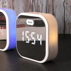 무드등 인테리어 LED 미러시계 알람 탁상시계 화이트