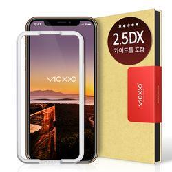 아이폰XS 맥스 풀커버 강화유리 필름 2.5DX