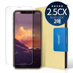 아이폰XS 맥스 강화유리 필름 2.5CX 2매