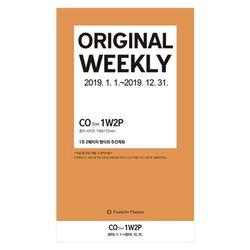 19년 위클리 가로형 - 1월(CO) 1W2P 속지리필