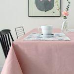심플방수코팅테이블보-핑크(6인용)