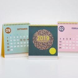 2019 byLuv Table Calendar