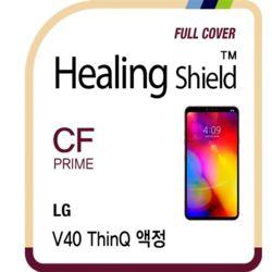 LG V40 씽큐 프라임 고광택 필름 1매+후면 매트 1매