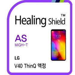 LG V40 씽큐 충격흡수(방탄) 필름 2매+후면 매트 1매