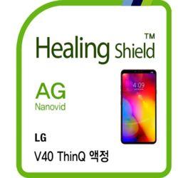 LG V40 씽큐 저반사 액정 2매+후면 매트 보호필름 1매