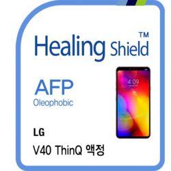 LG V40 씽큐 올레포빅 액정 2매+후면 매트 필름 1매
