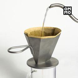 [OMMO]올스텐 커피 드리퍼