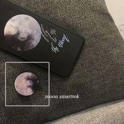 moon 스마트톡