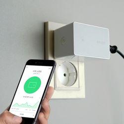 [1300K단독/무료배송] 브런트플러그 스마트 플러그 IoT 대긴전력차단 2개 세트