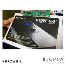 [커즈와일] 음원확장보드 KORE64  PC3K전용