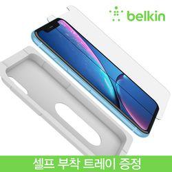 벨킨 아이폰XR 인비지 울트라 강화유리 필름 액정보호 F8W906zz