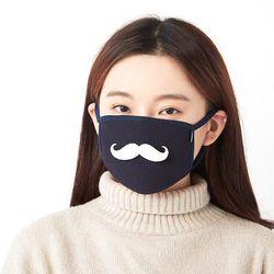 (2개 한세트)오테라 공기정화 마스크