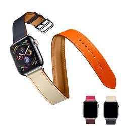 애플워치 4 3 2 더블투어 가죽밴드 스트랩 시계줄